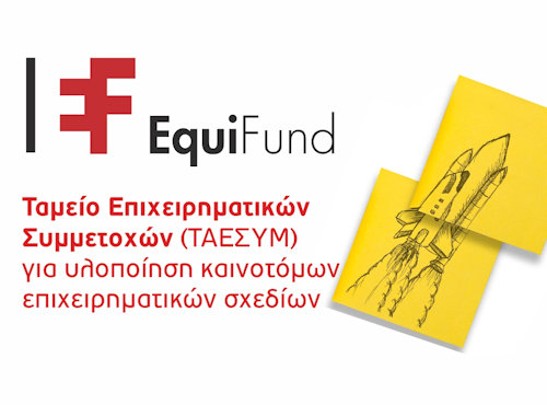 EquiFund Ministry of Economy and Development