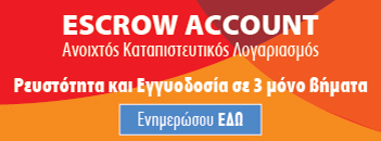 Escrow Account Ministry of Economy and Development