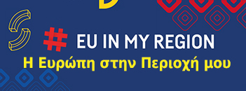 Europe In My Region Ministry of Economy and Development